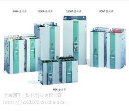 西门子原装现货 6RA7018-6DS22-0
