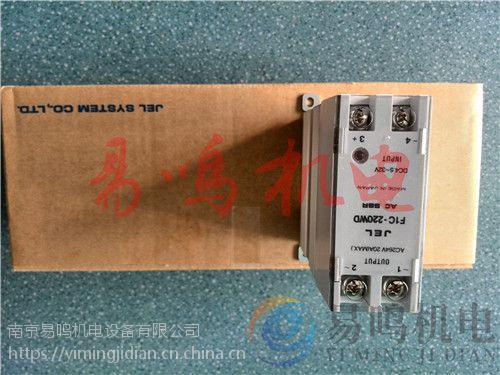 厂家直销日本JEL固态变压器FIC-220WD 原装正品