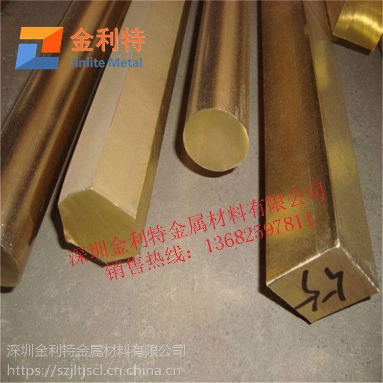 无铅国标黄铜棒 H59六角黄铜棒