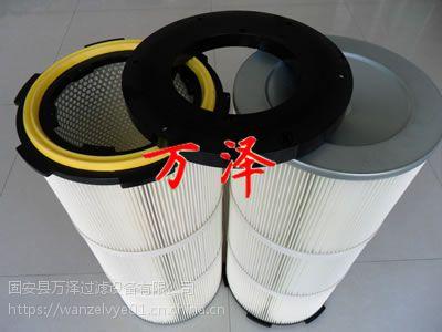 工业800高除尘滤芯规格型号参数齐全【万泽】
