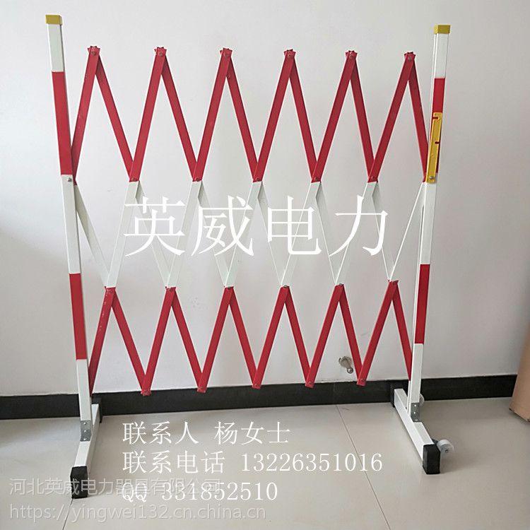 批发绝缘片式围栏 1.2*2.5米现货直销绝缘片式伸缩围栏 隔离栏