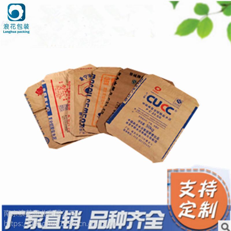 江苏浪花厂家定制25公斤自流平水泥全纸阀口袋