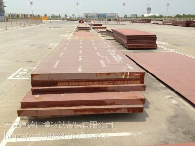 天津¥09CRCUSB耐酸钢板》厂家直销