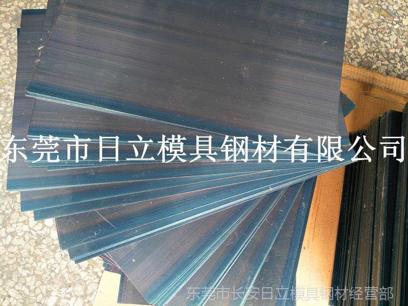 进口sk7锰钢板 0.1mm锰钢片 sk7高弹性弹簧钢板