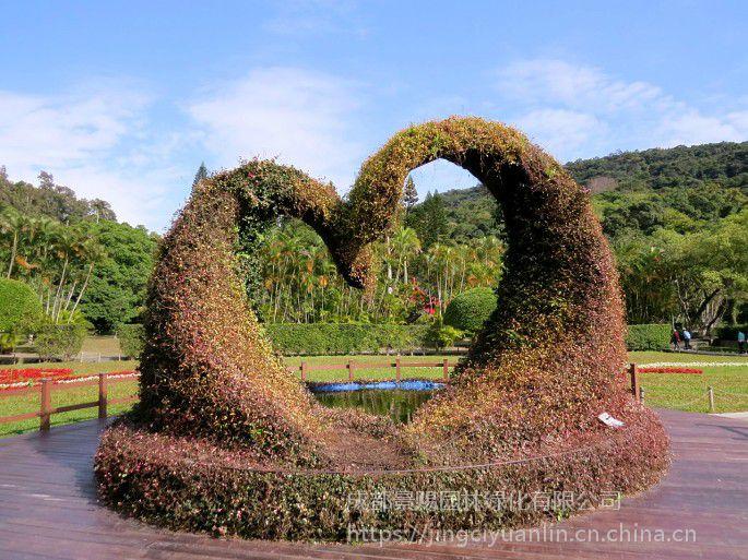 花坛中心广场雕塑造型 立体标志仿真绿雕雕塑造型