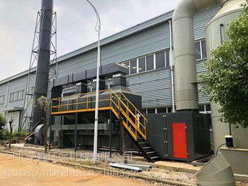 催化燃烧设备厂家按需定制欢迎选购