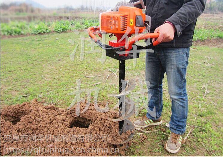 超大马力汽油挖坑机 优质电线杆子钻眼机 植树用钻洞机
