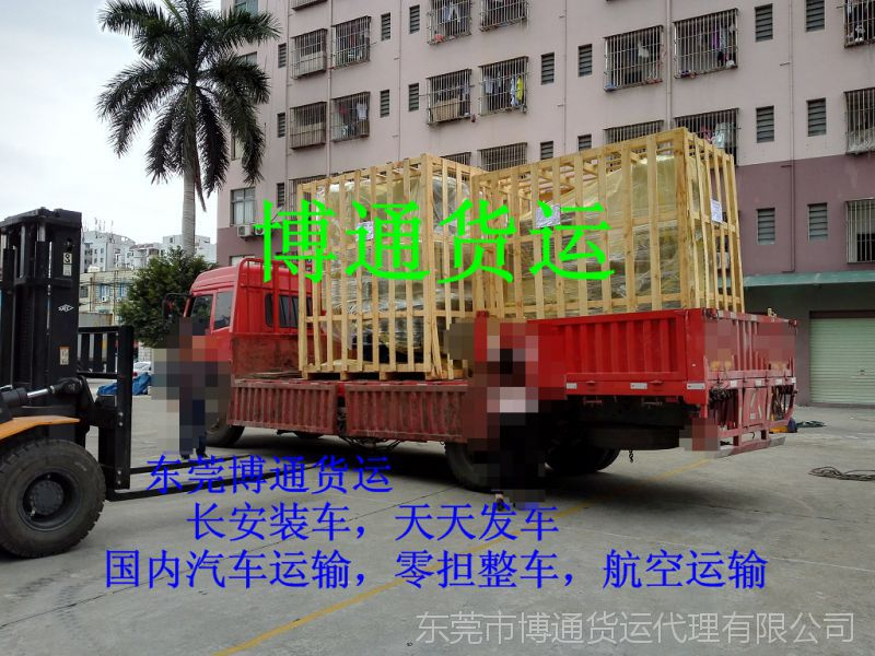 广东东莞市寄行李包裹回广西省南宁市江南区多少钱?长安镇收货站点电话是多少