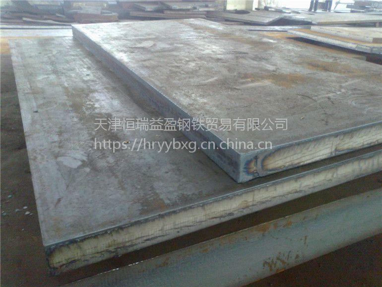 供应机械结构用钢板S355JR 欧标低合金中板材质齐全