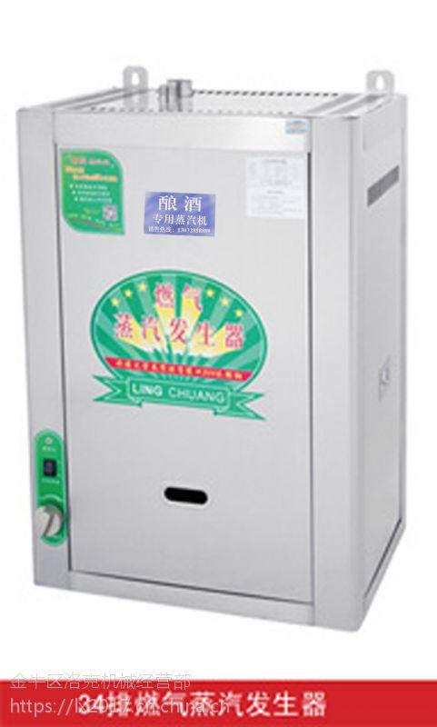 电加热蒸汽发生器原理