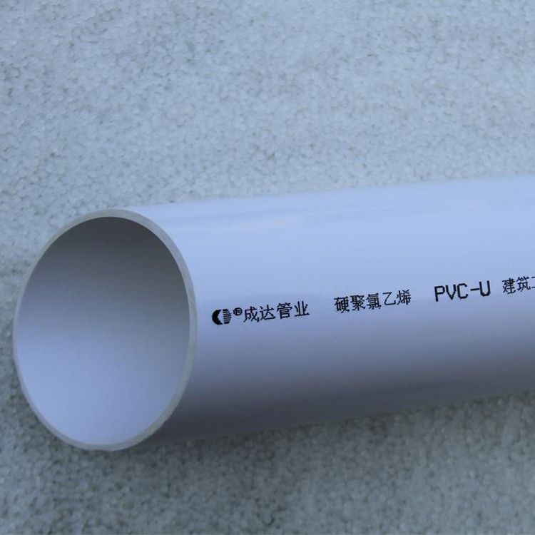 PVC排水管50下水管材管件 实壁管 国标管厂家直销找成达管业