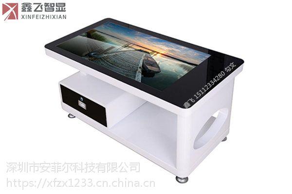 鑫飞智显 xf-gw43e 43寸智能茶几查询一体机 电容触摸一体机 纯平面触摸桌面