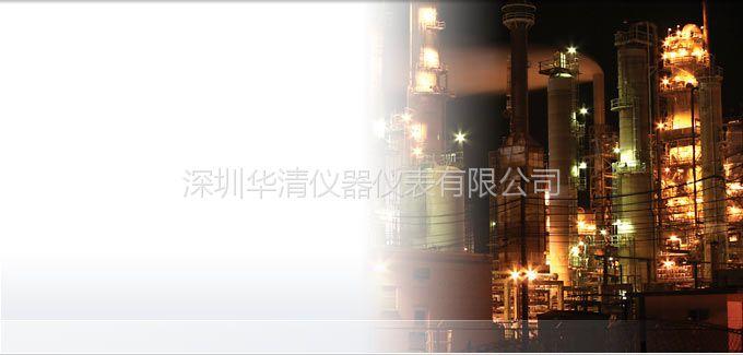 深圳华清 14*17*100 工业X射线探伤工业胶片