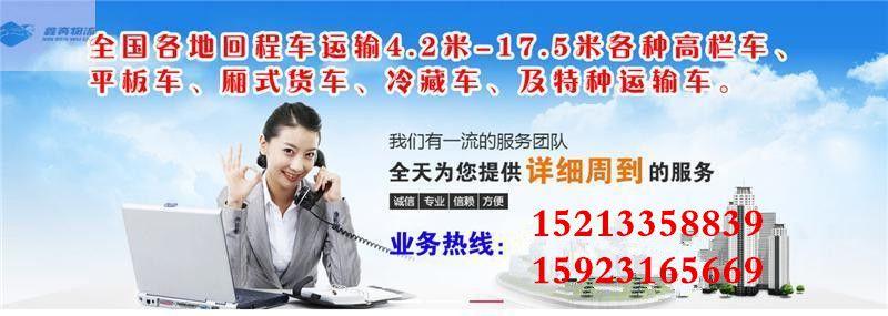 http://himg.china.cn/0/4_95_235318_800_285.jpg