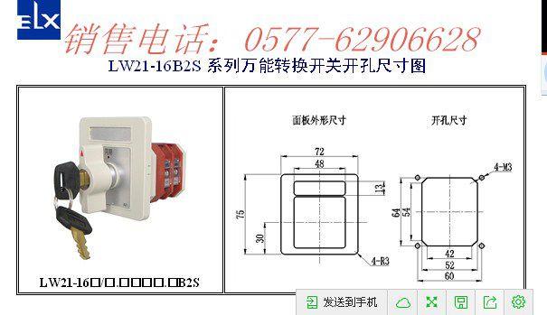 http://himg.china.cn/0/4_95_235672_605_349.jpg