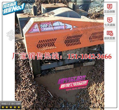 http://himg.china.cn/0/4_95_237410_500_463.jpg
