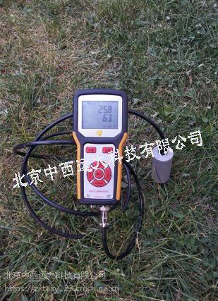 土壤墒情速测仪中西器材 型号:XE48/M19-5 库号:M406956