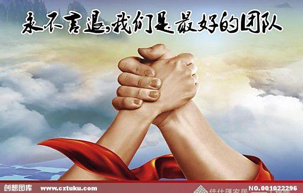 http://himg.china.cn/0/4_95_238572_600_382.jpg