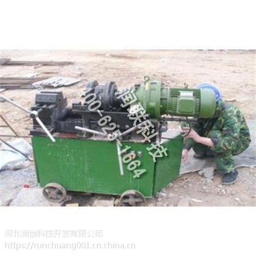 北安全自动钢筋滚丝机 全自动钢筋滚丝机HGS--40的使用方法
