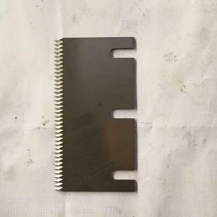 供应高速钢齿形刀片|SKH材质封切机锯齿刀片