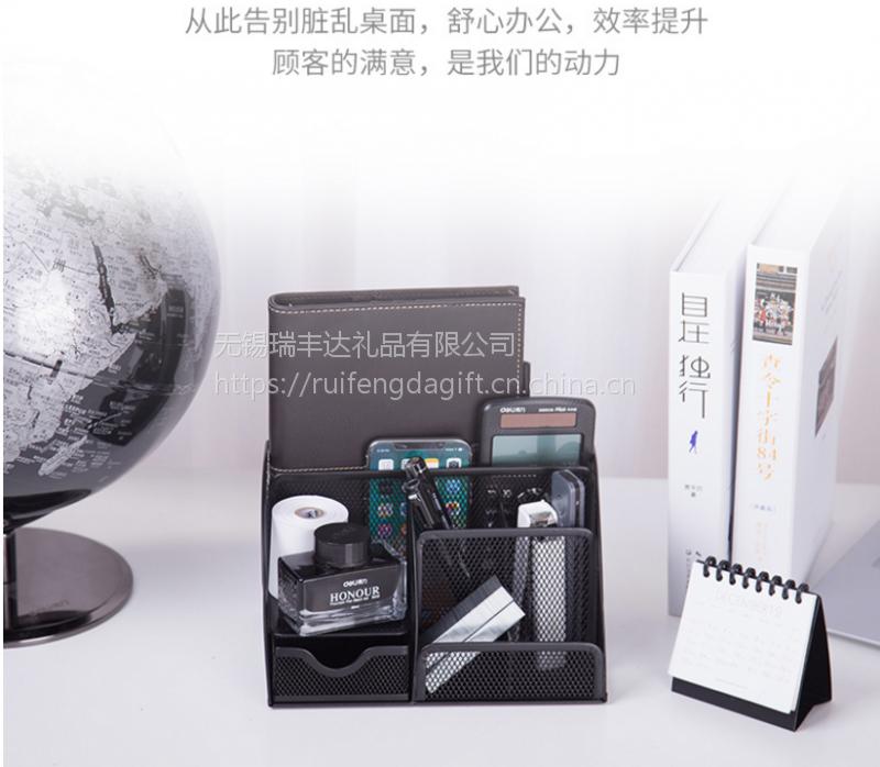 得力9200网格笔筒 组合办公用品 桌面收纳笔插 文具整理盒 多功能笔座 得力批发企业团购