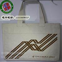 郑州定做麻布手提袋厂家广告宣传袋厂家