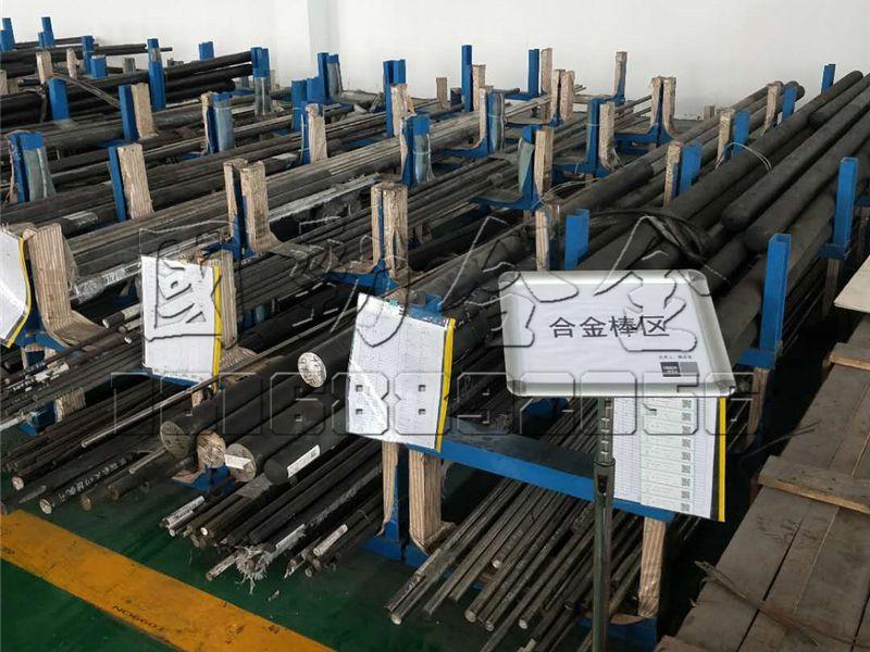 05Cr17Ni4Cu4Nb锻棒销售 抗腐蚀疲劳 抗水滴性能强