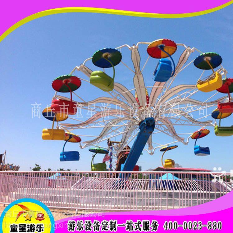 商丘童星游乐设备厂家生产公园游乐设备双人飞天安全可靠
