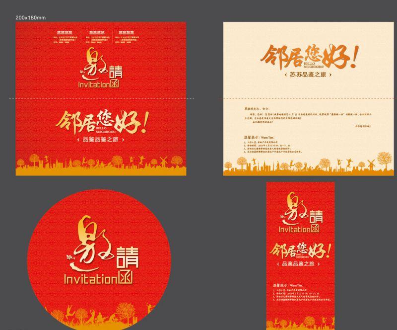 漯河按需定制结婚请柬婚礼请帖婚庆喜帖 创意邀请函印刷