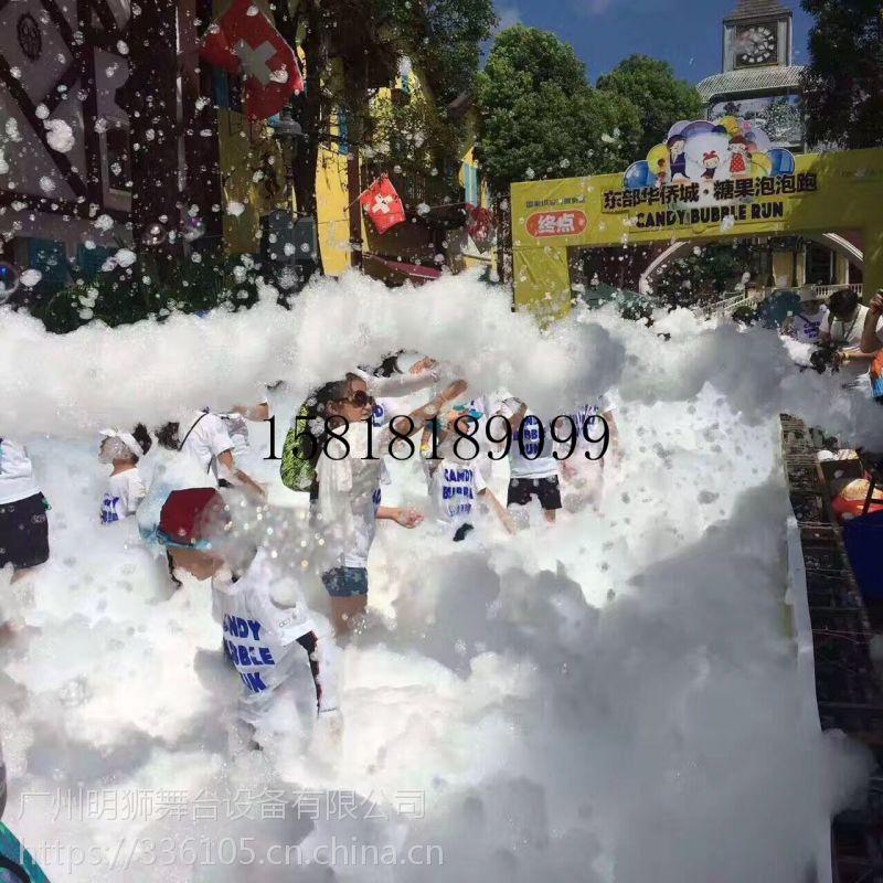 五一派对泡沫机校园彩色泡泡跑清凉派对泡沫机