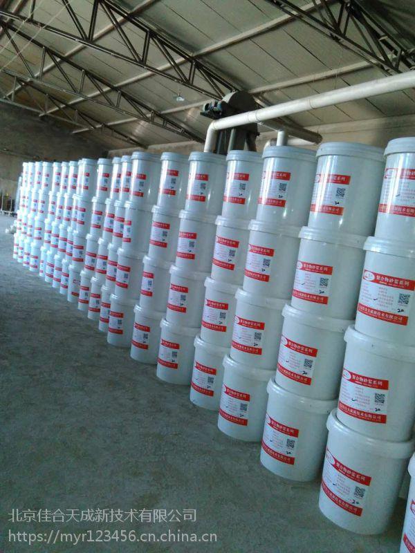 江西聚合物修补砂浆价格|老品牌厂家