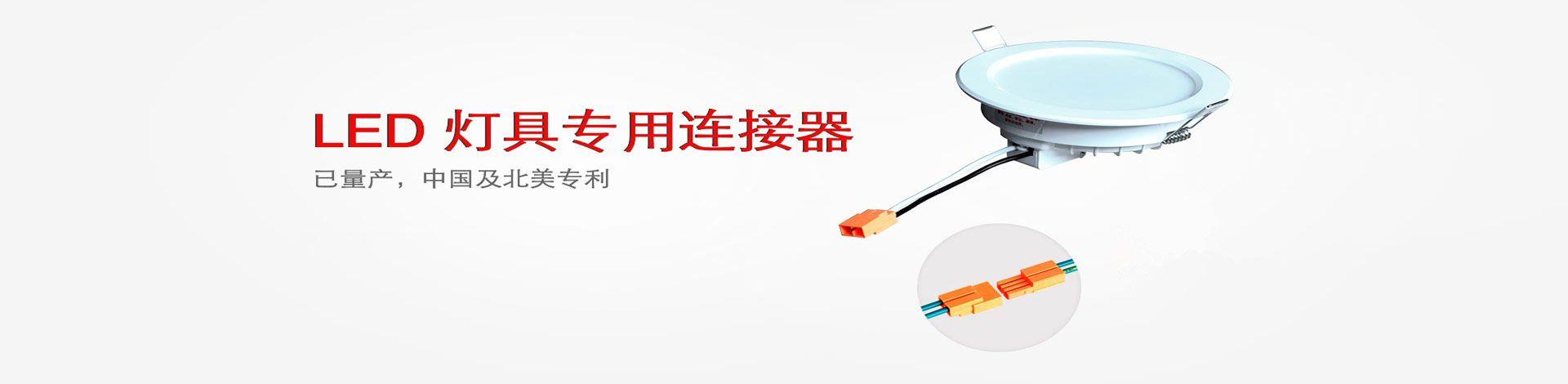 深圳市鸿儒连接器有限公司