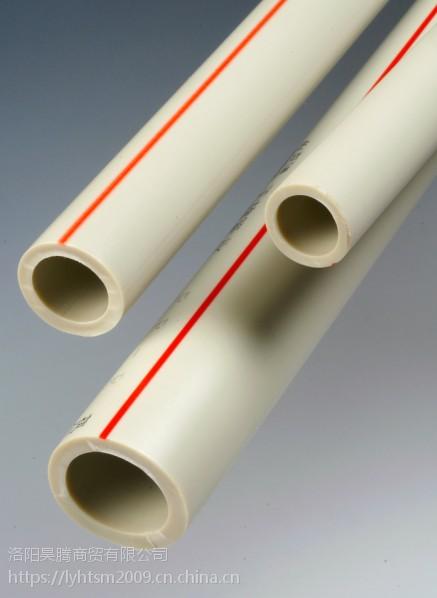 南亚PPR热溶管件规格表