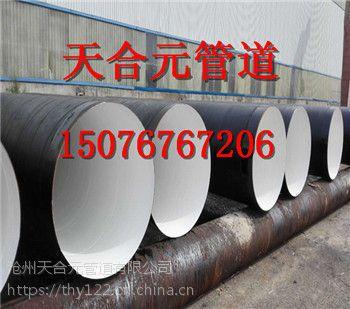 8710防腐钢管每米真实价格