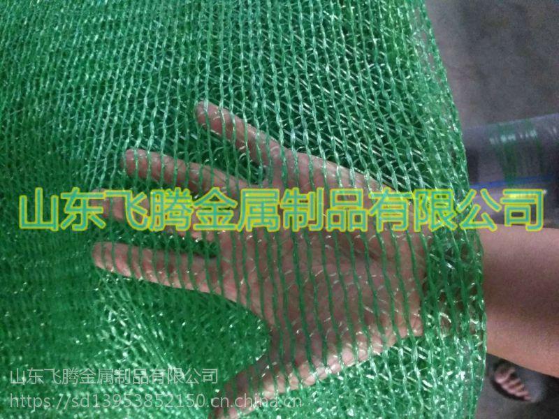 四川|盖土网|遮阳网|密目网13953852150 建材加工定制防尘网|生产销售各种土工材料