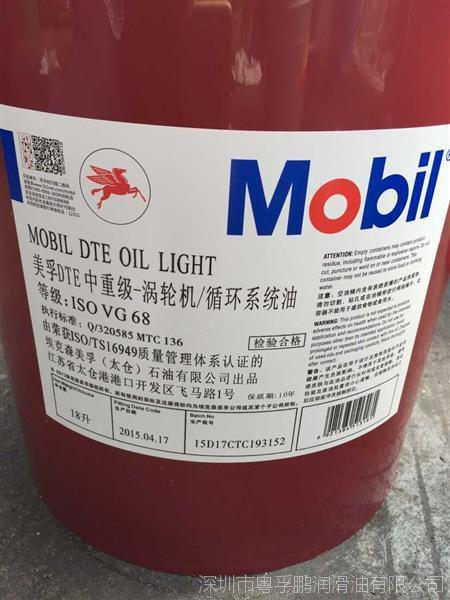 Dte oil Light 轻级32 中级46 中重级68重级100涡轮机-循环系统油