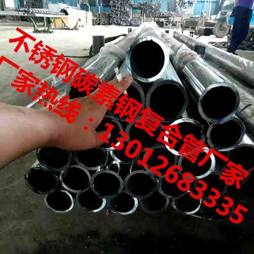 http://himg.china.cn/0/4_960_237230_500_500.jpg
