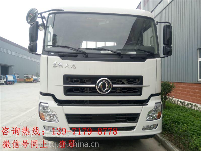 厂家面向陕西出售东风天龙计量检衡车现车特卖