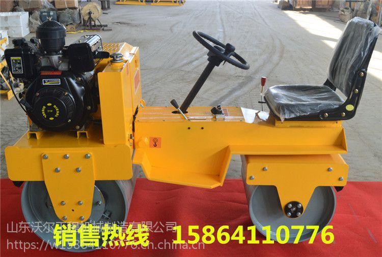 厂家供应vol-700s小型座驾压路机全液压作用沥青路面现货