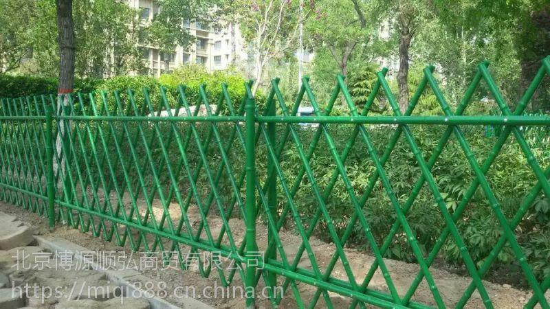 安新仿竹篱笆栅栏,201安新仿竹节管围栏,HC喷塑围墙栏杆,锌合金草坪栅栏,景观弯弧弧围栏