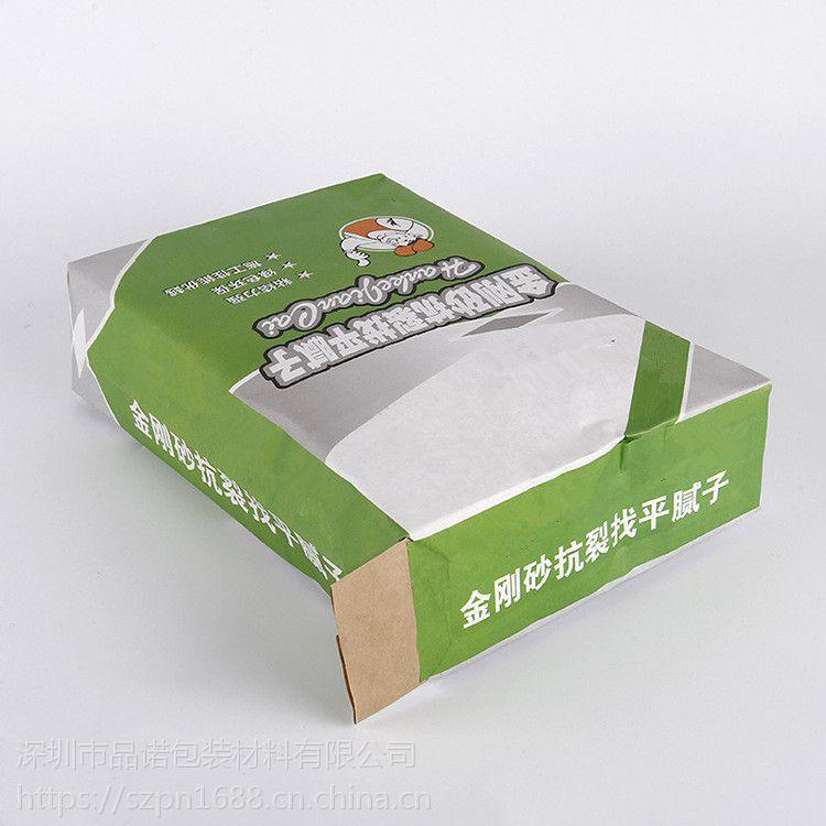 茂名品诺包装品牌厂家直销瓷砖胶阀口袋 腻子粉 防水砂浆 硅藻泥 阀口袋 三纸一膜 可定制 36*38