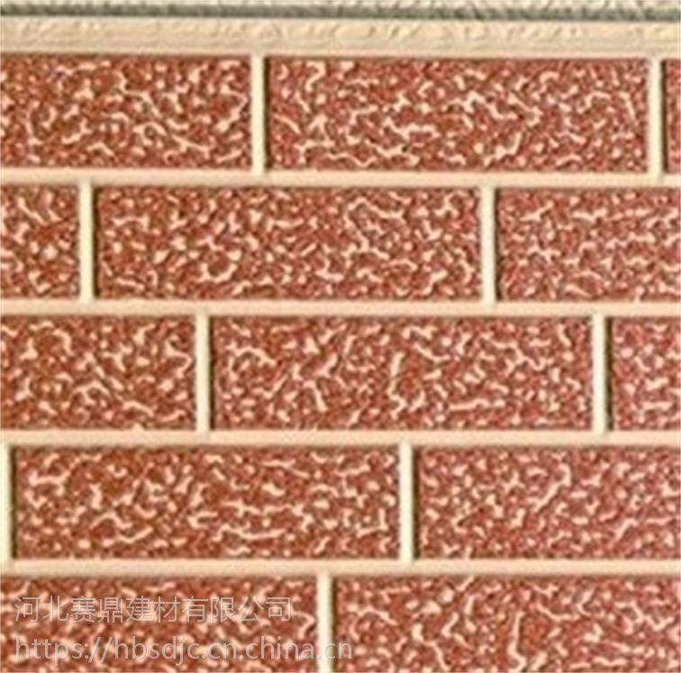 赛鼎建材翔拓金属雕花板粗砖纹聚氨酯防火保温板AK3-001