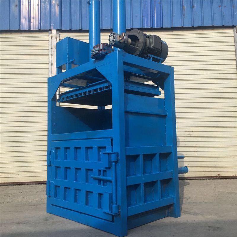 双缸20吨液压打包机 废纸边角料打块机价格 塑料瓶压缩压块机图片