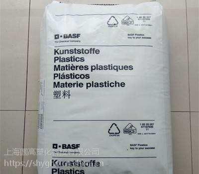 厂家直接供货 PBT B4500 FC 德国巴斯夫 黄岩 北京 现货