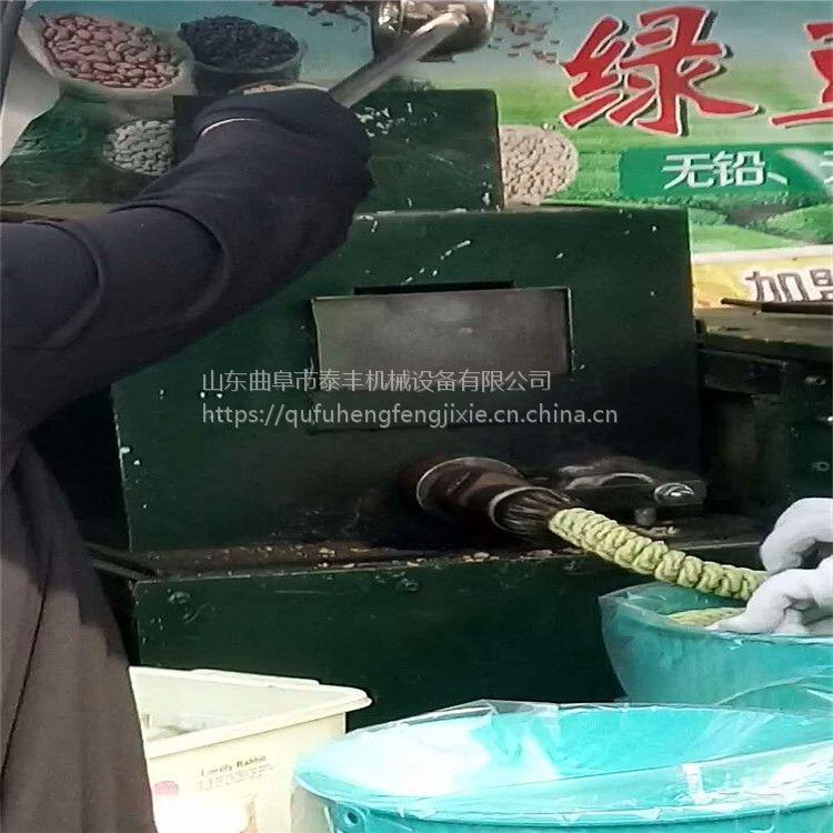西固区四缸汽油膨化机,空心棒麻花四缸膨化机香酥果机 厂家直销