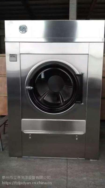 美容院用220伏电加热工业烘干机\毛巾烘干机品牌生产商立净