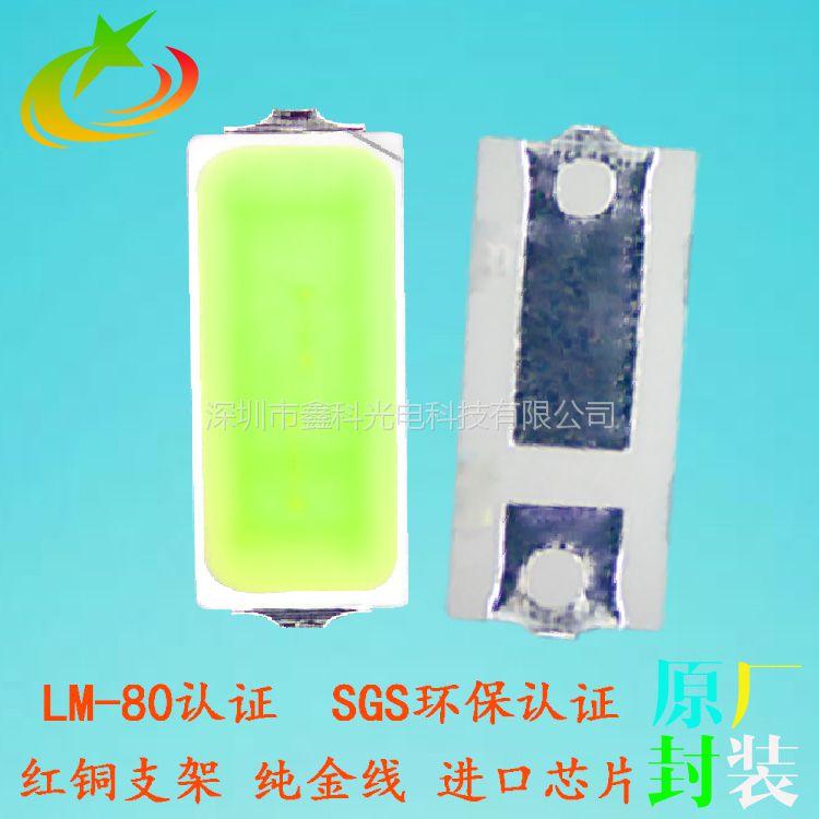 专业生产led4014白光灯珠 0.2W白光参数 厂家现货供应4014灯珠