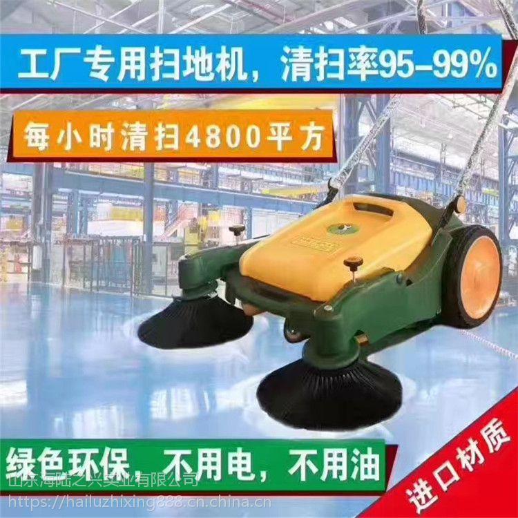 扫地车环保节能