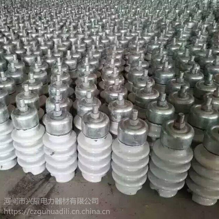 PS-15/300柱式瓷绝缘子厂家直销