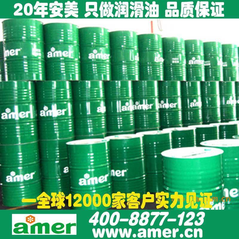 厂家研发直销 安美碳钢可逆冷轧加工液AL7420 铜材加工液 免费寄样 送货上门